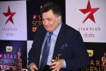 Rishi Kapoor at 22nd Star Screen Awards 2016 on 4th Dec 2016 (135)_5845397c2a861.JPG