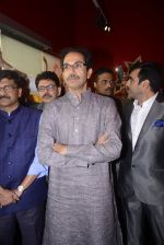 Uddhav Thackerey innagurates Wax Musuem on 3rd Dec 2016 (33)_584515022b6de.JPG
