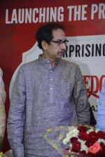 Uddhav Thackerey innagurates Wax Musuem on 3rd Dec 2016 (37)_58451505292e6.JPG