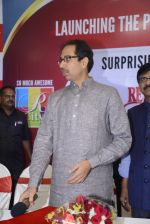 Uddhav Thackerey innagurates Wax Musuem on 3rd Dec 2016 (39)_584515066f5b7.JPG