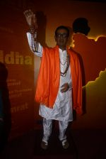 at the launch of Wax Musuem on 3rd Dec 2016 (54)_5845152cdf5ab.JPG