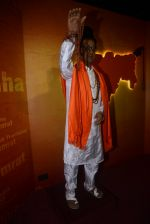 at the launch of Wax Musuem on 3rd Dec 2016 (59)_5845153004093.JPG