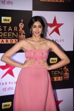Adah Sharma at 22nd Star Screen Awards 2016 on 4th Dec 2016 (585)_58465b5d4d6bb.JPG