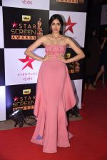 Adah Sharma at 22nd Star Screen Awards 2016 on 4th Dec 2016 (587)_58465b6073da3.JPG