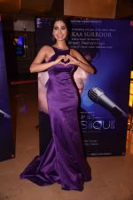 Alankrita Sahai at the launch of Himesh Reshammiya & Lulia Vantur�s album Aap Se Mausiiquii on 5th Dec 2016 (78)_5846682d9d491.jpg