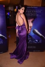 Alankrita Sahai at the launch of Himesh Reshammiya & Lulia Vantur�s album Aap Se Mausiiquii on 5th Dec 2016 (79)_5846682e93524.jpg