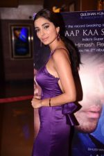 Alankrita Sahai at the launch of Himesh Reshammiya & Lulia Vantur�s album Aap Se Mausiiquii on 5th Dec 2016 (81)_584668304a0c3.jpg