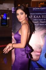 Alankrita Sahai at the launch of Himesh Reshammiya & Lulia Vantur�s album Aap Se Mausiiquii on 5th Dec 2016 (82)_584668497e8d9.jpg