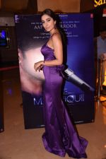 Alankrita Sahai at the launch of Himesh Reshammiya & Lulia Vantur�s album Aap Se Mausiiquii on 5th Dec 2016 (84)_58466831d46b2.jpg