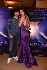 Alankrita Sahai at the launch of Himesh Reshammiya & Lulia Vantur�s album Aap Se Mausiiquii on 5th Dec 2016 (86)_5846683365e0b.jpg