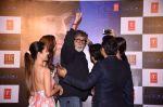 Amitabh Bachchan unveils Himesh Reshammiya & Lulia Vantur_s album Aap Se Mausiiquii on 5th Dec 2016 (116)_584687dd06088.jpg