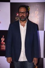 Anand L Rai at 22nd Star Screen Awards 2016 on 4th Dec 2016 (949)_58465baf01464.JPG