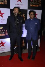 Atul Kasbekar at 22nd Star Screen Awards 2016 on 4th Dec 2016 (23)_58465d35e4969.JPG