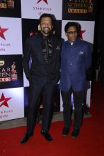 Atul Kasbekar at 22nd Star Screen Awards 2016 on 4th Dec 2016 (25)_58465d3762056.JPG