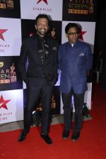 Atul Kasbekar at 22nd Star Screen Awards 2016 on 4th Dec 2016 (26)_58465d3811fd9.JPG