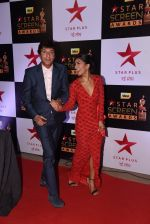 Chunky Pandey, Pallavi Sharda at 22nd Star Screen Awards 2016 on 4th Dec 2016 (350)_58465bee231a2.JPG