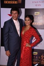 Chunky Pandey, Pallavi Sharda at 22nd Star Screen Awards 2016 on 4th Dec 2016 (355)_58465d11211c5.JPG