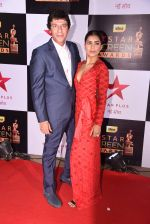 Chunky Pandey, Pallavi Sharda at 22nd Star Screen Awards 2016 on 4th Dec 2016 (356)_58465d1323066.JPG
