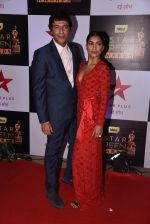 Chunky Pandey, Pallavi Sharda at 22nd Star Screen Awards 2016 on 4th Dec 2016 (357)_58465d14eb7a4.JPG