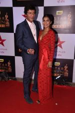 Chunky Pandey, Pallavi Sharda at 22nd Star Screen Awards 2016 on 4th Dec 2016 (359)_58465d1a01ed9.JPG