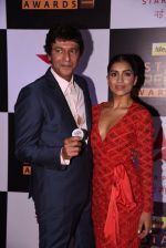 Chunky Pandey, Pallavi Sharda at 22nd Star Screen Awards 2016 on 4th Dec 2016 (361)_58465d1b7aaf5.JPG