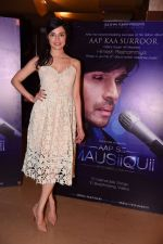 Divya Kumar at the launch of Himesh Reshammiya & Lulia Vantur�s album Aap Se Mausiiquii on 5th Dec 2016 (83)_5846689d4b625.jpg