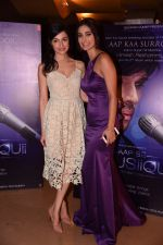 Divya Kumar, Alankrita Sahai at the launch of Himesh Reshammiya & Lulia Vantur�s album Aap Se Mausiiquii on 5th Dec 2016 (79)_5846689e700c9.jpg