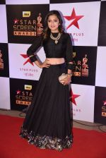 Drashti Dhami at 22nd Star Screen Awards 2016 on 4th Dec 2016 (1142)_58465c4fdf014.JPG