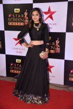 Drashti Dhami at 22nd Star Screen Awards 2016 on 4th Dec 2016 (1143)_58465c507d484.JPG