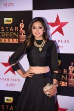 Drashti Dhami at 22nd Star Screen Awards 2016 on 4th Dec 2016 (1144)_58465c511299c.JPG