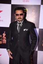 Gulshan Grover at 22nd Star Screen Awards 2016 on 4th Dec 2016 (796)_58465c6e10294.JPG