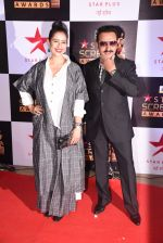Gulshan Grover at 22nd Star Screen Awards 2016 on 4th Dec 2016 (798)_58465c6f66f77.JPG