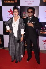 Gulshan Grover at 22nd Star Screen Awards 2016 on 4th Dec 2016 (799)_58465c701d69b.JPG
