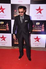 Gulshan Grover at 22nd Star Screen Awards 2016 on 4th Dec 2016 (800)_58465c70c2333.JPG