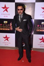 Gulshan Grover at 22nd Star Screen Awards 2016 on 4th Dec 2016 (801)_58465c7157b31.JPG