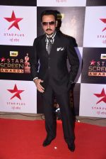 Gulshan Grover at 22nd Star Screen Awards 2016 on 4th Dec 2016 (802)_58465c71e613a.JPG