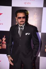 Gulshan Grover at 22nd Star Screen Awards 2016 on 4th Dec 2016 (803)_58465c727ae76.JPG