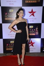 Kanika Kapoor at 22nd Star Screen Awards 2016 on 4th Dec 2016 (78)_58465c953647b.JPG