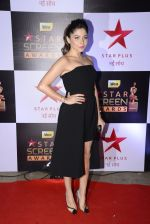 Kanika Kapoor at 22nd Star Screen Awards 2016 on 4th Dec 2016 (79)_58465c95bcee2.JPG