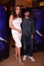 Lulia at the launch of Himesh Reshammiya & Lulia Vantur�s album Aap Se Mausiiquii on 5th Dec 2016 (93)_584668e19686a.jpg