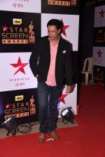 Madhur Bhandarkar at 22nd Star Screen Awards 2016 on 4th Dec 2016 (271)_58465cb859ca8.JPG