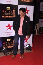 Madhur Bhandarkar at 22nd Star Screen Awards 2016 on 4th Dec 2016 (272)_58465cb8f2911.JPG