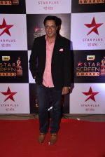 Madhur Bhandarkar at 22nd Star Screen Awards 2016 on 4th Dec 2016 (273)_58465cb989753.JPG