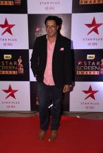 Madhur Bhandarkar at 22nd Star Screen Awards 2016 on 4th Dec 2016 (274)_58465cba21e9f.JPG