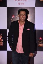 Madhur Bhandarkar at 22nd Star Screen Awards 2016 on 4th Dec 2016 (275)_58465cbab4432.JPG