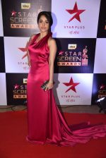 Nushrat Barucha at 22nd Star Screen Awards 2016 on 4th Dec 2016 (540)_58465cddd17c5.JPG