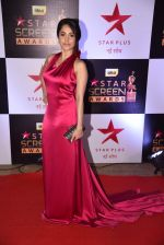 Nushrat Barucha at 22nd Star Screen Awards 2016 on 4th Dec 2016 (542)_58465cdf3c3b7.JPG