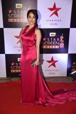 Nushrat Barucha at 22nd Star Screen Awards 2016 on 4th Dec 2016 (544)_58465ce0b6a3b.JPG