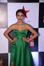 Patralekha at 22nd Star Screen Awards 2016 on 4th Dec 2016 (809)_58465d5b3830f.JPG