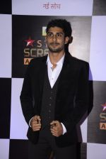 Prateik Babbar at 22nd Star Screen Awards 2016 on 4th Dec 2016 (136)_58465d69867b6.JPG